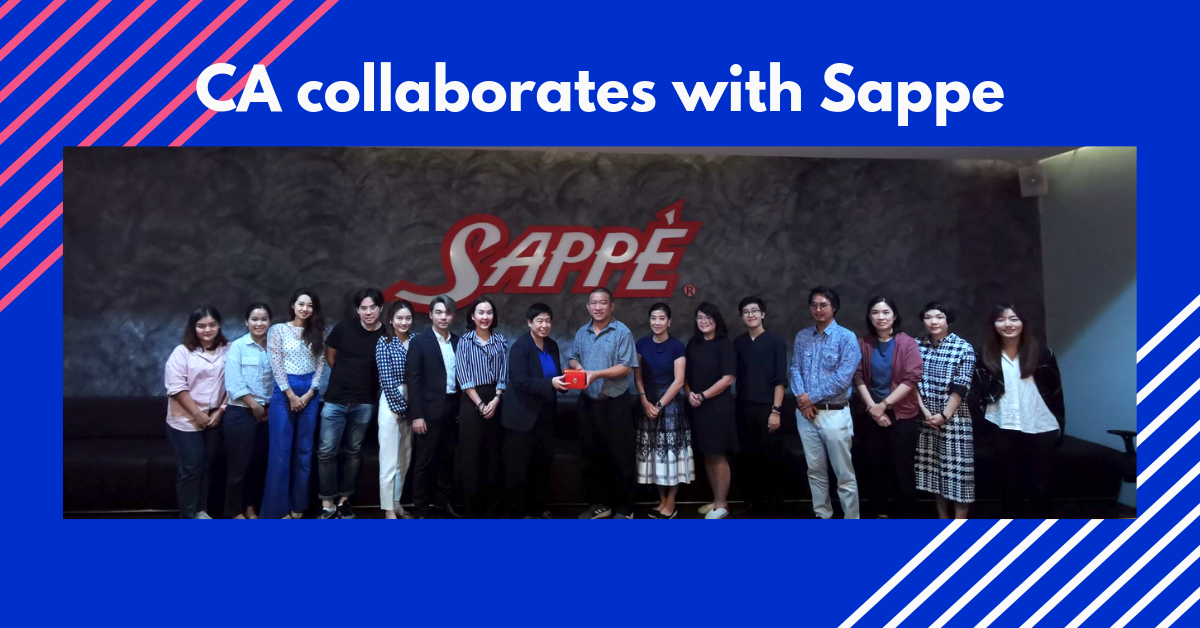 AU collaborates with Sappe